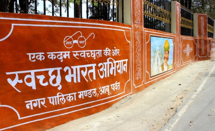 New Wall Paintings In Mount Abu Smart Move For Clean Abu