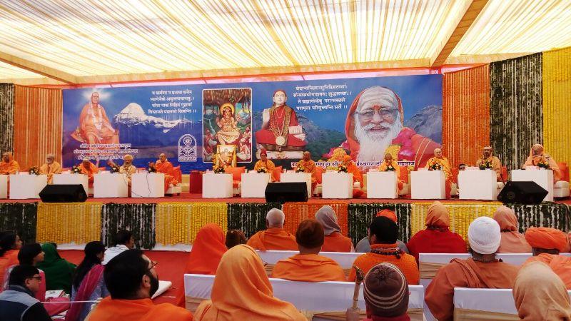 tribute to sant sarovar maharaj ji
